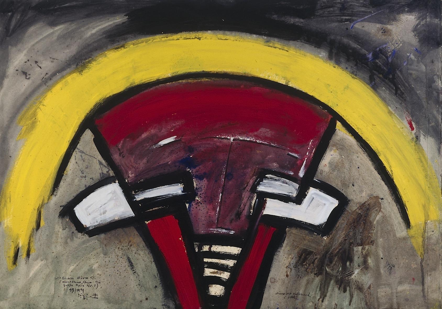 DickesHirn1991